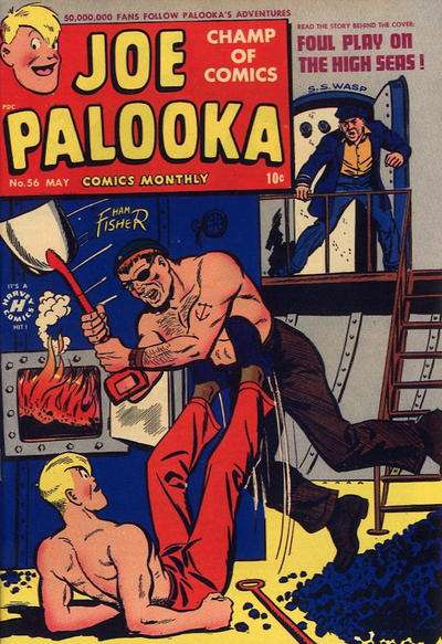 Joe Palooka #56 comic books for sale