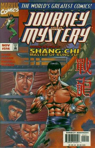Journey Into Mystery #514 comic books - cover scans photos Journey Into Mystery #514 comic books - covers, picture gallery