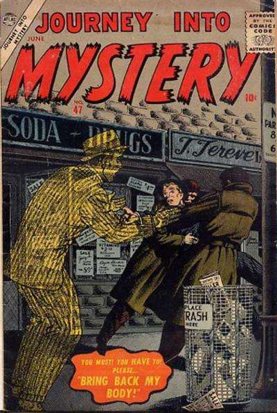Journey into Mystery #47 Comic Books - Covers, Scans, Photos  in Journey into Mystery Comic Books - Covers, Scans, Gallery