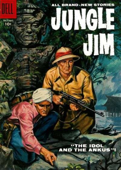 Jungle Jim #17 comic books - cover scans photos Jungle Jim #17 comic books - covers, picture gallery