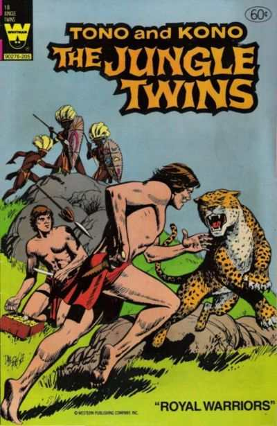 Jungle Twins #18 Comic Books - Covers, Scans, Photos  in Jungle Twins Comic Books - Covers, Scans, Gallery