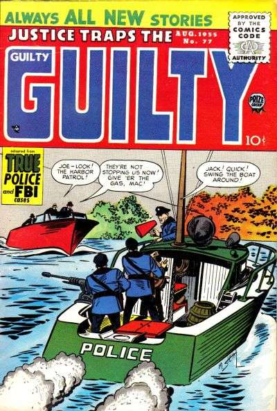 Justice Traps the Guilty #77 comic books - cover scans photos Justice Traps the Guilty #77 comic books - covers, picture gallery