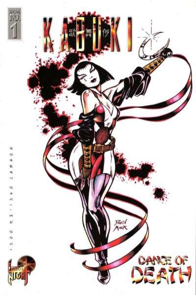 Kabuki: Dance of  Death comic books