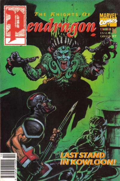 Knights of Pendragon #16 Comic Books - Covers, Scans, Photos  in Knights of Pendragon Comic Books - Covers, Scans, Gallery