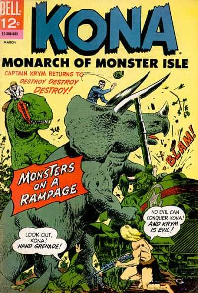Kona #17 Comic Books - Covers, Scans, Photos  in Kona Comic Books - Covers, Scans, Gallery