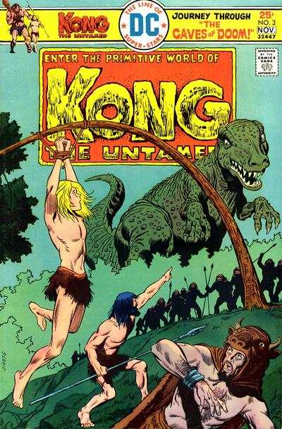 Kong the Untamed #3 comic books - cover scans photos Kong the Untamed #3 comic books - covers, picture gallery