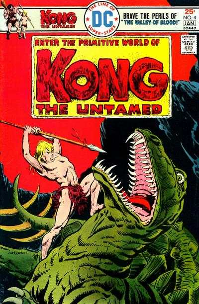 Kong the Untamed #4 comic books - cover scans photos Kong the Untamed #4 comic books - covers, picture gallery
