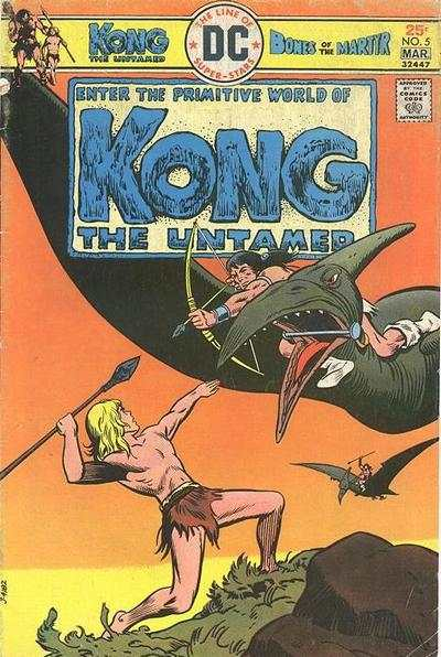 Kong the Untamed #5 comic books - cover scans photos Kong the Untamed #5 comic books - covers, picture gallery