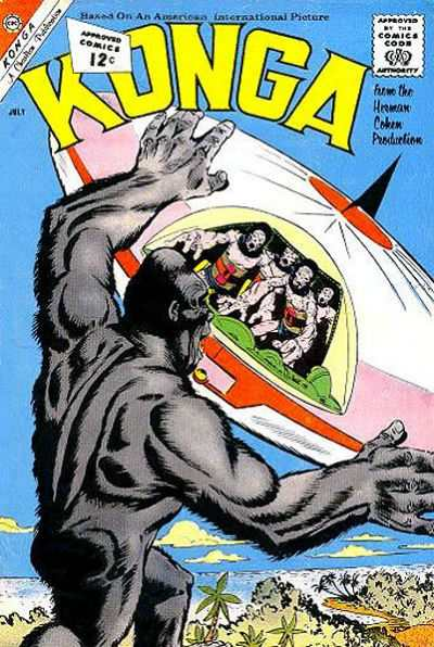 Konga #7 Comic Books - Covers, Scans, Photos  in Konga Comic Books - Covers, Scans, Gallery
