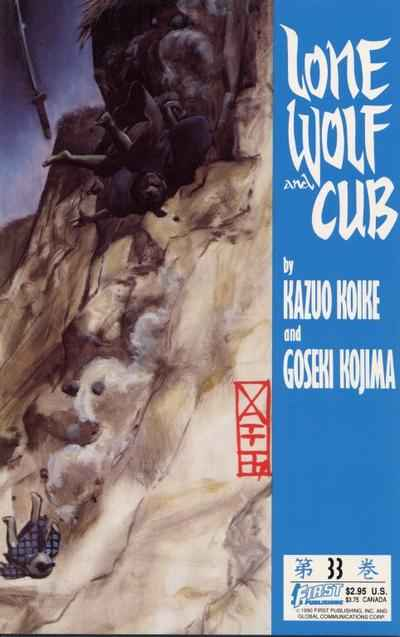 Lone Wolf and Cub #33 Comic Books - Covers, Scans, Photos  in Lone Wolf and Cub Comic Books - Covers, Scans, Gallery