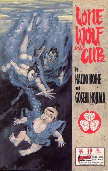 Lone Wolf and Cub #39 Comic Books - Covers, Scans, Photos  in Lone Wolf and Cub Comic Books - Covers, Scans, Gallery