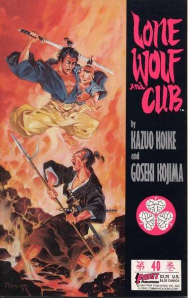 Lone Wolf and Cub #40 Comic Books - Covers, Scans, Photos  in Lone Wolf and Cub Comic Books - Covers, Scans, Gallery