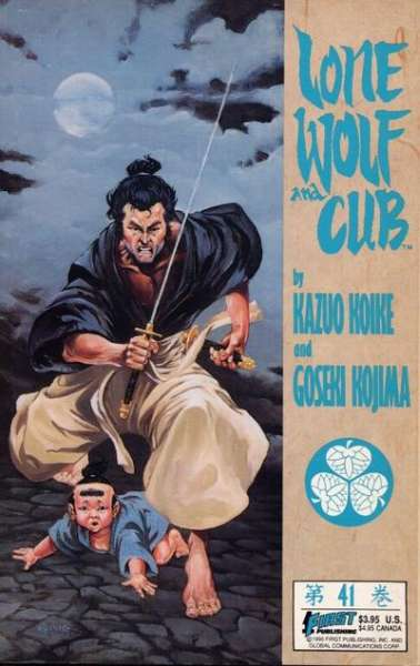 Lone Wolf and Cub #41 comic books - cover scans photos Lone Wolf and Cub #41 comic books - covers, picture gallery