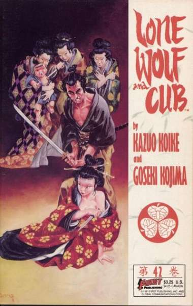 Lone Wolf and Cub #42 Comic Books - Covers, Scans, Photos  in Lone Wolf and Cub Comic Books - Covers, Scans, Gallery