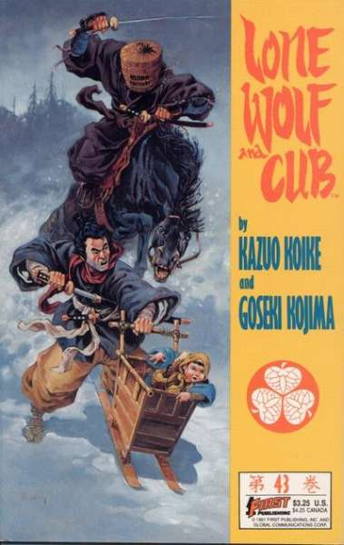 Lone Wolf and Cub #43 Comic Books - Covers, Scans, Photos  in Lone Wolf and Cub Comic Books - Covers, Scans, Gallery