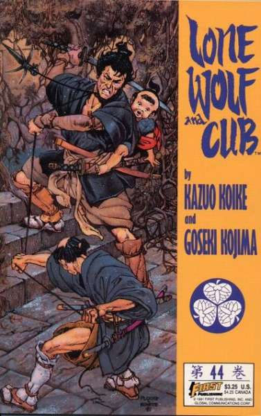 Lone Wolf and Cub #44 Comic Books - Covers, Scans, Photos  in Lone Wolf and Cub Comic Books - Covers, Scans, Gallery