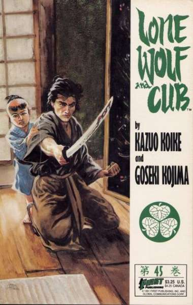 Lone Wolf and Cub #45 Comic Books - Covers, Scans, Photos  in Lone Wolf and Cub Comic Books - Covers, Scans, Gallery