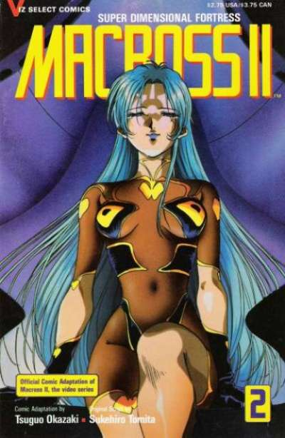 Macross II #2 comic books - cover scans photos Macross II #2 comic books - covers, picture gallery
