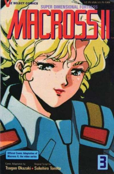 Macross II #3 comic books - cover scans photos Macross II #3 comic books - covers, picture gallery