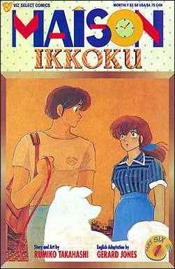 Maison Ikkoku: Part 6 comic books