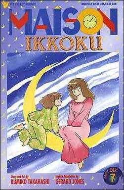 Maison Ikkoku: Part 6 #7 comic books for sale