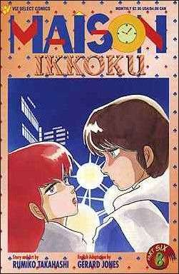 Maison Ikkoku: Part 6 #8 comic books for sale