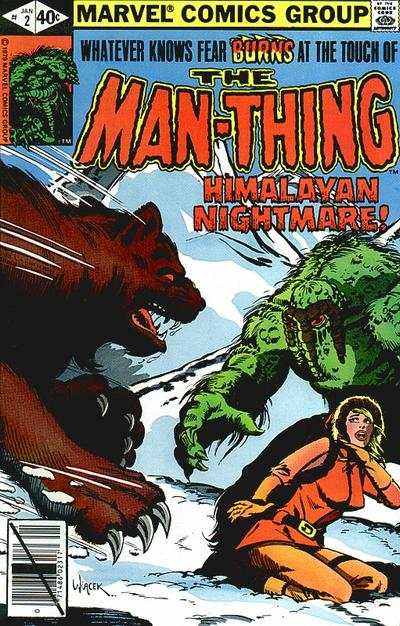 Man-Thing #2 comic books - cover scans photos Man-Thing #2 comic books - covers, picture gallery