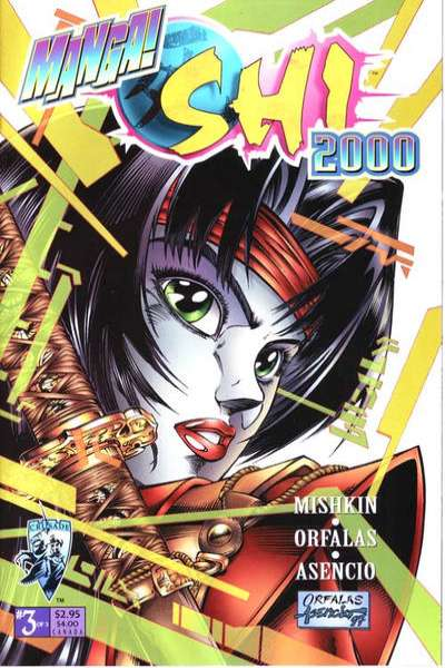 Manga Shi 2000 #3 comic books - cover scans photos Manga Shi 2000 #3 comic books - covers, picture gallery