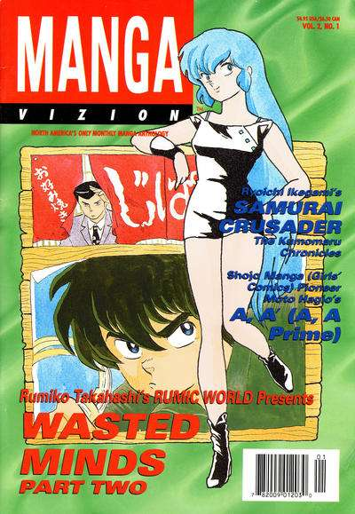 Manga Vizion: Volume 2 comic books