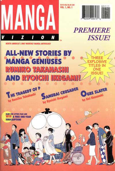 Manga Vizion comic books