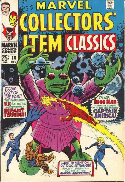 Marvel Collectors' Item Classics #18 comic books - cover scans photos Marvel Collectors' Item Classics #18 comic books - covers, picture gallery