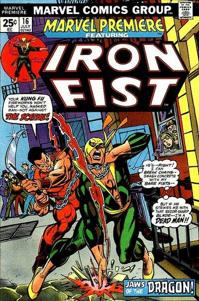 Marvel Premiere #16 Comic Books - Covers, Scans, Photos  in Marvel Premiere Comic Books - Covers, Scans, Gallery