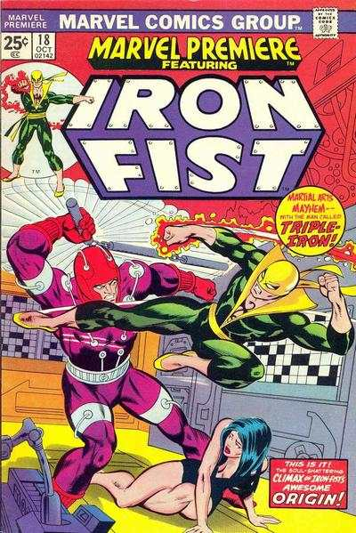 Marvel Premiere #18 Comic Books - Covers, Scans, Photos  in Marvel Premiere Comic Books - Covers, Scans, Gallery