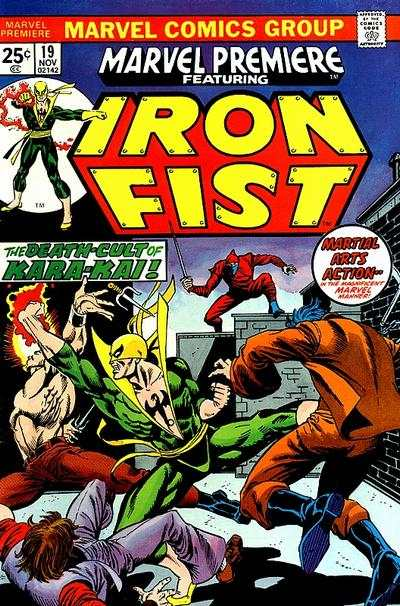 Marvel Premiere #19 Comic Books - Covers, Scans, Photos  in Marvel Premiere Comic Books - Covers, Scans, Gallery
