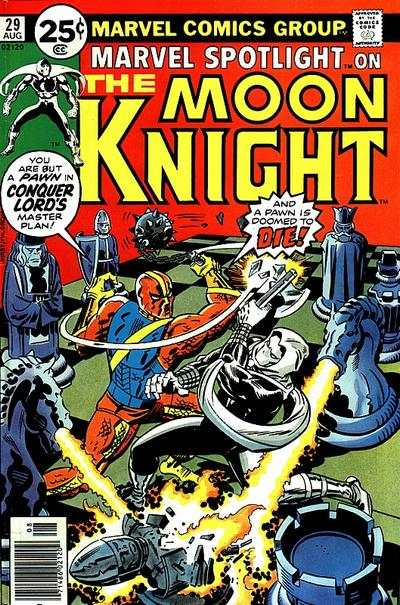 Marvel Spotlight #29 comic books for sale