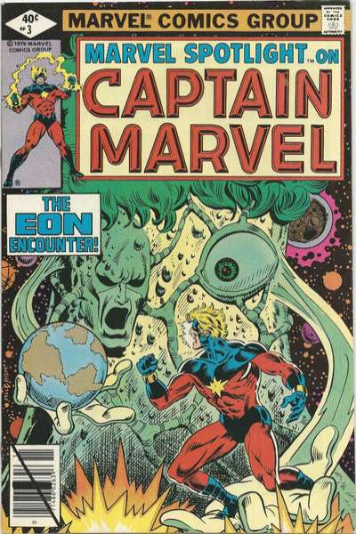 Marvel Spotlight #3 comic books - cover scans photos Marvel Spotlight #3 comic books - covers, picture gallery