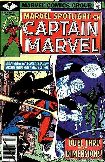 Marvel Spotlight #4 comic books - cover scans photos Marvel Spotlight #4 comic books - covers, picture gallery