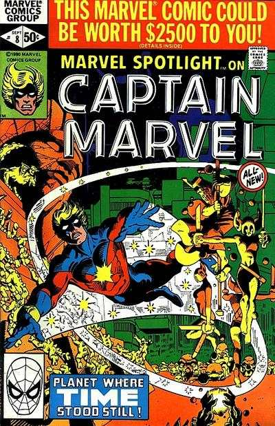 Marvel Spotlight #8 Comic Books - Covers, Scans, Photos  in Marvel Spotlight Comic Books - Covers, Scans, Gallery
