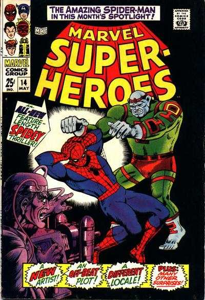 Marvel Super-Heroes #14 comic books - cover scans photos Marvel Super-Heroes #14 comic books - covers, picture gallery