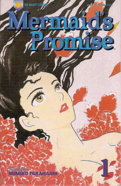Mermaid's Promise comic books