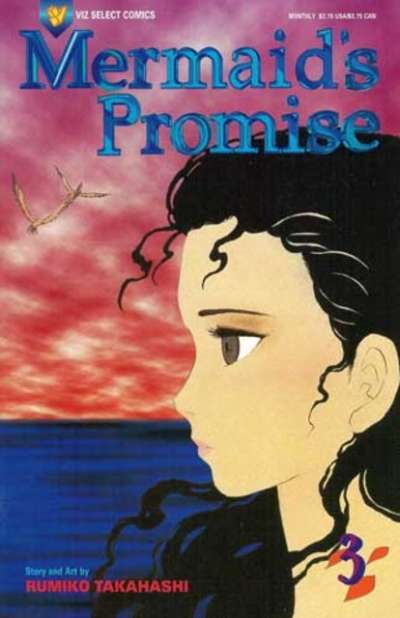Mermaid's Promise #3 comic books for sale
