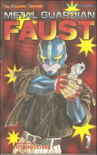 Metal Guardian Faust comic books