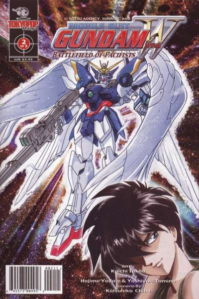 Mobile Suit Gundam Wing Battlefield of Pacifists #2 Comic Books - Covers, Scans, Photos  in Mobile Suit Gundam Wing Battlefield of Pacifists Comic Books - Covers, Scans, Gallery