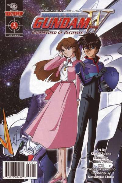 Mobile Suit Gundam Wing Battlefield of Pacifists #3 Comic Books - Covers, Scans, Photos  in Mobile Suit Gundam Wing Battlefield of Pacifists Comic Books - Covers, Scans, Gallery