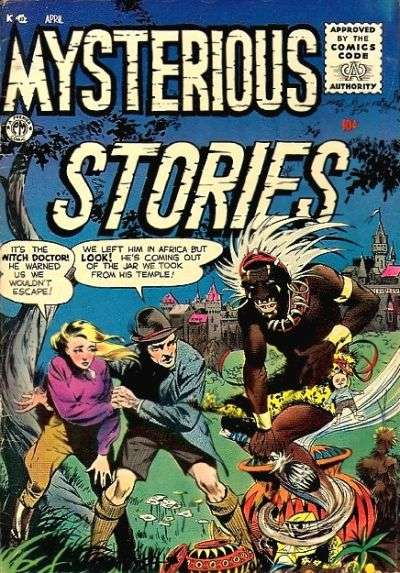 Mysterious Stories #3 comic books - cover scans photos Mysterious Stories #3 comic books - covers, picture gallery