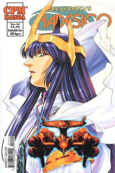 Nadesico #14 comic books for sale
