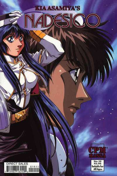 Nadesico #19 comic books for sale