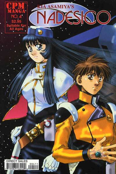 Nadesico #4 Comic Books - Covers, Scans, Photos  in Nadesico Comic Books - Covers, Scans, Gallery