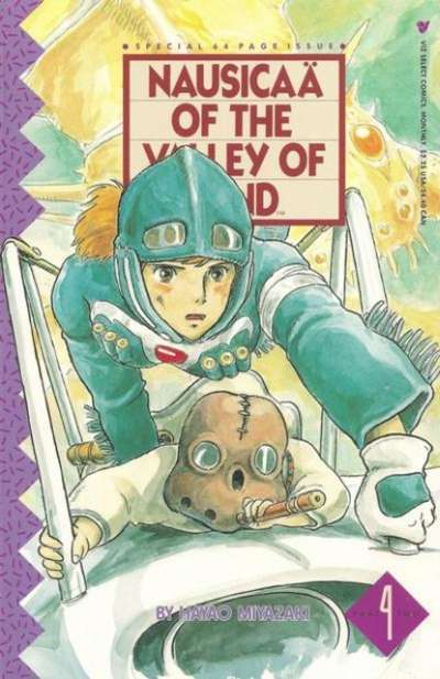 Nausicaa of the Valley of the Wind: Part 2 #4 comic books for sale