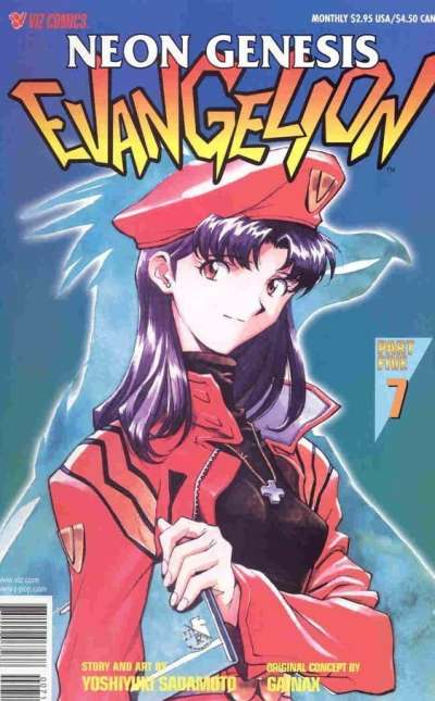 Neon Genesis Evangelion: Part 4 #7 comic books for sale